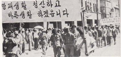 ◆<一讀>검찰총장 윤석열이 깡패면 임명한 문재인은 깡패 두목인가