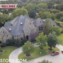 이방인 추신수 텍사스 집 공개, 미국 생활