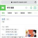 극단 : 현직 배우 특강 : 머슬매니아 출신 김유림 (사당 성인 연기 학원) 취미반