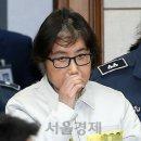 국정농단 49명 평균 징역 2 . 39년.. 박근혜 · 최순실 · 안종범順으로 형량 높아