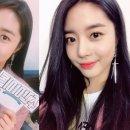 보너스베이비 문희 '주간아이돌' 출연..청춘 비주얼