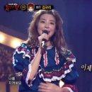 복면가왕 김규리-거위의꿈(인순이)[동영상/가사]