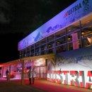 평창올림픽에서 세계여행을 하다! 내셔널 올림픽 하우스(National Olympic House