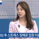 김보름 몸매 허벅지 기부