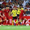 베트남 미얀마 축구 중계 스즈키컵