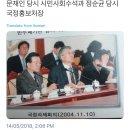 강남구청장 예비후보 정순균 인터뷰 -노무현 문재인 언론특보/단장