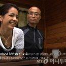 인간극장 130621 나는 모로코 여자와 결혼했다, 그 후 5부 - 길정수, 하난/길정수...