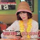 대전 칼리프애쉬 선글라스 아이버슨 / '배틀트립' 모델 송경아 선글라스 독특&&
