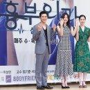 [IS포토] 고수-서지혜-김예원-엄기준, 심장을 훔친 '흉부외과' 의사들