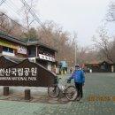 자전거 周遊山河: 정릉천 타고 정릉과 정릉유원지계곡 가기