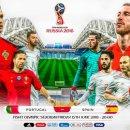 [D-DAY, 2] 러시아월드컵, 스페인 : 포르투갈 (골장면)