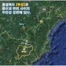 [북한실체를 밝힌다] 광덕풍산개종견장(5-끝)-김정일의 풍산개선물