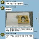 아들아, 아니 홍경민씨.