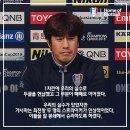 2018 ACL 조별예선, 가시마 앤틀러스 vs 수원삼성, 프리뷰