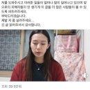 양예원 이소윤 성추행 사진유포
