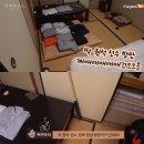 결성하자마자 해체한 대전의 아이돌 (feat. 한화이글스)