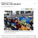 Q. 손석희 앵커가 JTBC를 사퇴하면 JTBC는 지금의 MBC 꼴날 수도 있나요? 손석희 앵커...