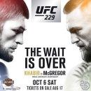 UFC229 하빕 맥그리거 경기일정 해외 무료 중계 스포티비 나우