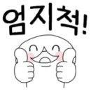 김민우 퀄리티 스타트, 한화이글스 시즌 30승