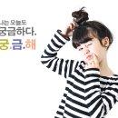 철인3종경기, 성훈 도전!
