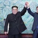 관세청, 북한산 석탄 불법 반입 확인