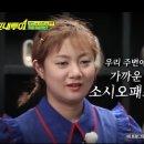 [짠내투어] 정준영 계산 도와주는 김생민