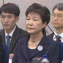 박근혜 생중계 1심 선고 재판 일본반응