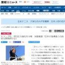 """[2ch] 트럼프 """"일본 지도자와의 좋은 관계는 끝났다"""" 일본반응"""