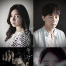 드라마 스페셜(2017 KBS)