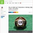 주간 뉴스 큐레이션: KBS 기자들이 말하는 KBS 미투