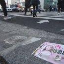 거리 나온 '<b>리얼돌</b><b>체험방</b>' 불법광고에 시민들 눈살