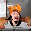 재밌는 예능 추천 - 소사이어티 게임