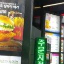 맥도날드 맥드라이브데이로 빅맥 무료, 시그니처버거 세트 업그레이드
