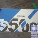매립>블루자동차용품점 포르테 네비 아이나비 LS500T 3D맵탑제 실시간교통정보 장착