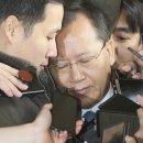 박병대·고영한 전 대법관 구속 영장 기각한 임민성·명재권 판사는 누구?