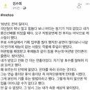 미투(#Metoo) 김수희 배우의 이윤택 연극연출가 고발