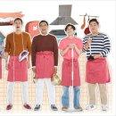 KBS2 살림하는 남자들 너무 잼있네