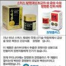 북한산 건강<b>식품</b> 중국/러시아에서 수입하고 싶은데...