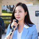 """""""조덕제 성추행 영상"""" 반민정 ,실명 공개 법정공방"""