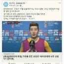 """데 헤아 """"조현우 페이스북 게시물에 좋아요 눌렀다."""""""