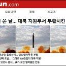 문재인 정권, '북한인권' 대신 '대북지원'