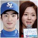구자욱 채수빈 열애설, 떠들썩한 네티즌 반응 두가지
