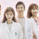 드라마 추천 - 닥터스 (김래원,박신혜,윤균상,이성경) 연기,연출,스토리 다 좋았다!