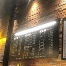 천안 양꼬치 신불당 맛집, 가희 양꼬치 :D