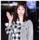 조작 종방연 전혜빈 패션@ 아이아이 셔츠
