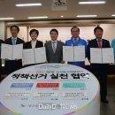 대구시선관위. '정책선거 실천 협약식' 개최