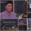 예정 예능 '100일 동안만 사랑하기-연애의 맛' = 40대,60대남 소개팅하는 프로...
