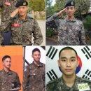 김수현 옥택연 병장 조기진급 지드래곤 의문의 일패