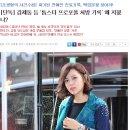 김제동 프로포폴 중독 진짜?