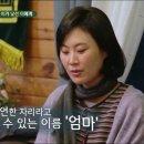 [TV다시보기] olive 달팽이 호텔 - 이경규, 성시경, 김민정 : 이상은, 김재화, 송소희
